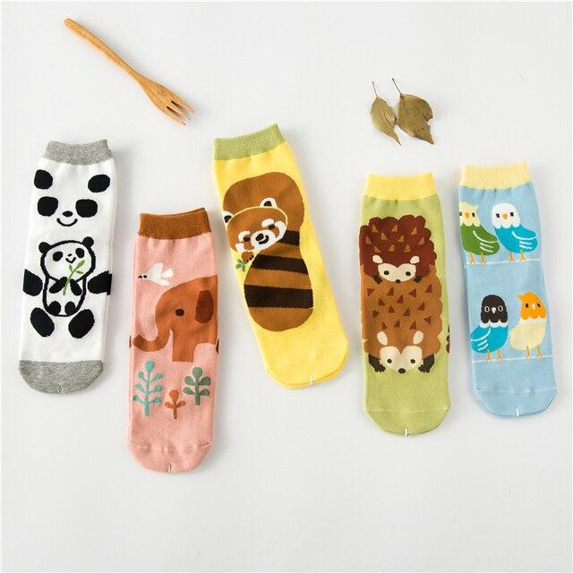 Skarpetki dziecięce zwierzaki różne wzory