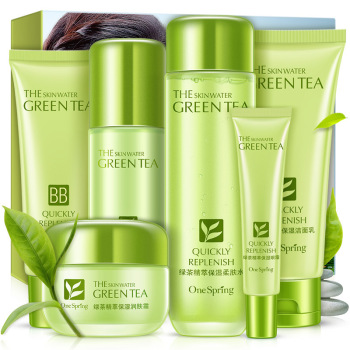 2018 Onespring green tea essence moisturizing facial care set plant moisturizing facial six-piece glass