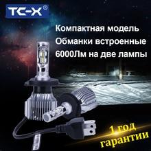 TC-X Компактные светодиодные лампы для авто H4 H7 H8 H9 H11 9003 9005 9006 880 H27 H1 HB3 HB4 HB2 led автолампы 12 В для рефлектора