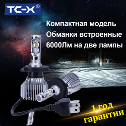 TC-X H4 H7 Led Car Headlight H11 9005 9006 H1 HB3 HB4 HB2 Car Light LED Bulbs H8 Flip Chips Auto Replacement Lamp 2pcs Plug&Play