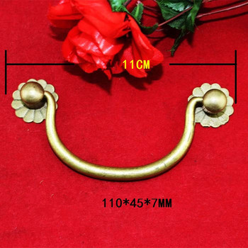 Wholesale Brass Vintage Retro Flower Handle Tab Drawer Cabinet Jewelry Box Decorative DIY Furniture Hardware,110*45*7mm,20Pcs
