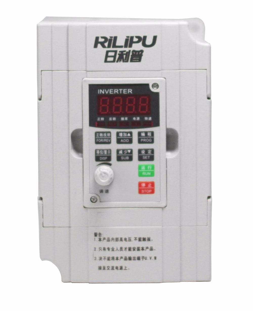 лучшая цена RiLiPu Inverter VFD Frequency Converter 220v 2.2KW Common-use Output 3-phases 220v free shipping