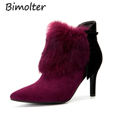 все цены на Bimolter Ladies Sexy High Thin Heels Ankle Boots Cow Suede Leather Women Boots Winter Warm Rubbit Fur Shoes Short Boots LAEB042 онлайн