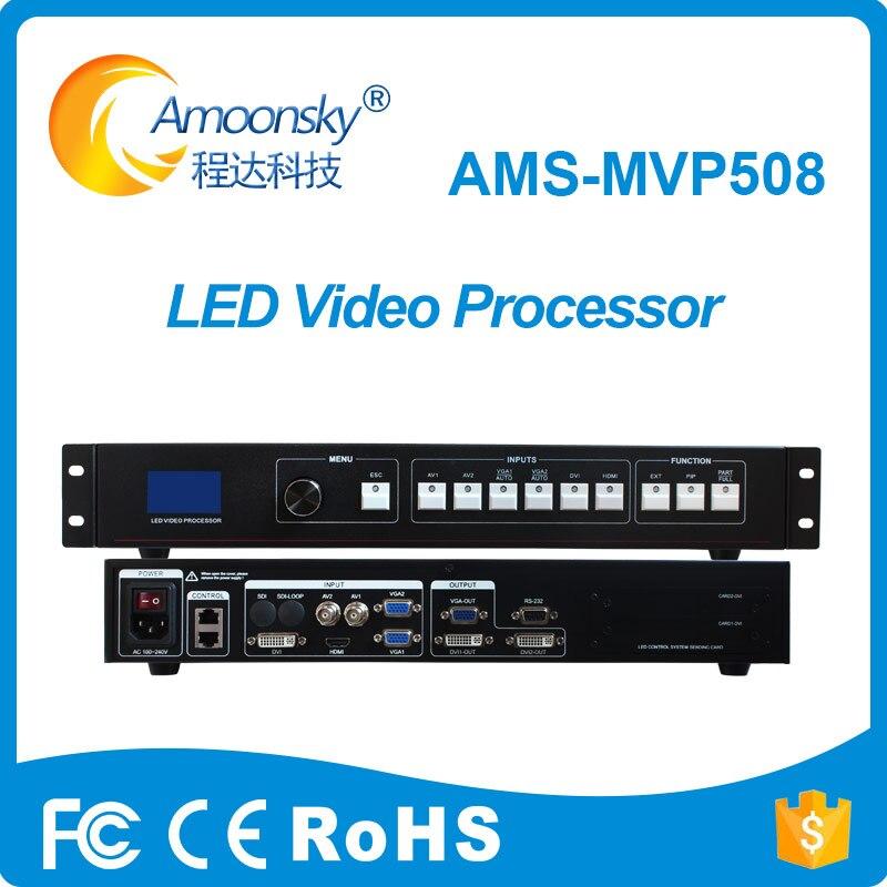 Led Video Wall Processor AMS-MVP508 Video Wall Controller Compare Vdwall Lvp300 Kystar Ks600 HDP-501