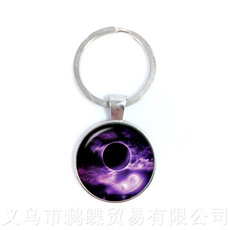 Nebula Space Keychains Astronomy Geek Pendant Sci-fi Science Galaxy Space Glass Dome Keyring Gift For Friends 4