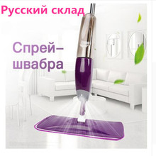 350ML Spray Mop Floor Cleaning Microfiber Cloth Hand Wash Plate Home Kitchen Sweeper Broom MP01
