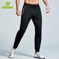 Breathable Football Soccer Pant Training Running Pants Men With Pocket Zipper Jogging Fitness Workout Quick Dry Sport Trousers