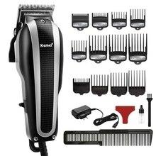Парикмахерская Проводная профессиональная машинка для стрижки волос мощный триммер электрическая машина для резки волос стрижка Регулируемая blade220-240v напряжение