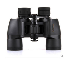 HD night vision Paul binoculars, high-powered, high-definition, night vision binoculars