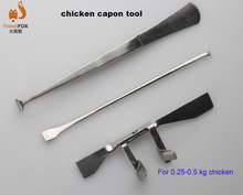 3pcs / set  caponization of Stainless steel chicken capons Capon knife tools high quality