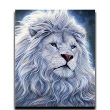 Картина по номерам «Мужской лев» модульная Мозаика из бисера