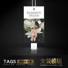Custom Year of 2019 New Fashion Womens Clothing Hang Tags colorful Swing