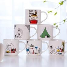 Lindo de la Historieta moomin moomin taza De Cerámica taza de café caja de regalo de embalaje canecas muchos deisgns