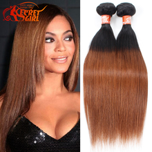 Cheap Beauty Brazilian Ombre Straight Hair 1b 30 1piece Two Color Human Hair Bundle Grade 7A Virgin Hair Weave Extensions