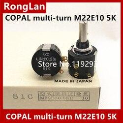 [BELLA] Japan imported original Kebao COPAL M22E10 2K 5K multi-turn potentiometer new printer accessories  --5pcs/lot