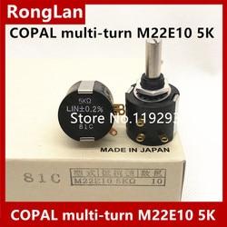 [BELLA] Japan importiert original Kebao COPAL M22E10 2 K 5 K multi-drehen potentiometer neue drucker zubehör -- 5 teile/los