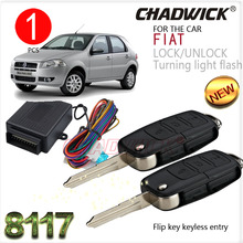 Flip key for FIAT Palio #60 blank key Keyless Entry System car remote Control Central Door Lock locking unlock CHADWICK 8117 hot remote central door lock system with flip key remote controls many key blanks are selectable suitable for all 12v cars