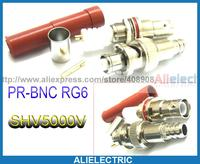 2 Sets Copper RP BNC High Voltage Audio RF Connector For SHV 5000V RG6 Cables