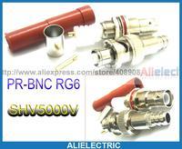 2 Sets Copper RP BNC High Voltage Audio RF Connector For SHV 5000V RG6 Cables