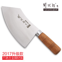 GCL Alloy Steel Household Kitchen Slicing Meat Fish Knife Professional Chef Fillet Knives Sharp Multifunctional Cutting Knife