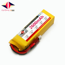 LYNYOUNG lipo battery 4S 2600mAh 14.8v 40C for RC Drone Car Truck Quadcopter Helicopter UAV