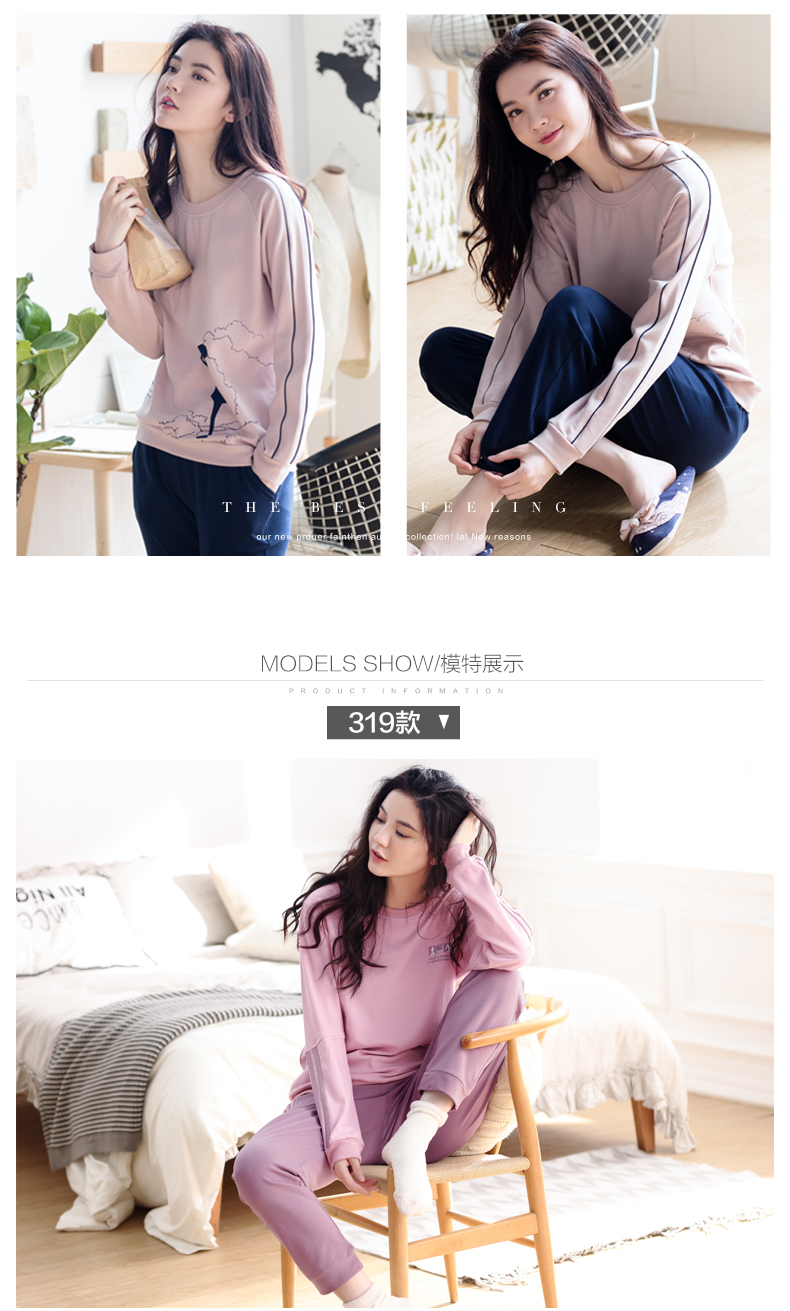 Women\`s sports pajamas autumn cotton long-sleeved home service size ladies suit loose tops plus elastic pants two sets of women\`s pajamas (1)