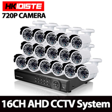 Home 16CH Video Surveillance CCTV System AHD 1080P 1080N DVR Kit with 16pcs White Bullet Outdoor 720P 1.0MP Security Camera Kit