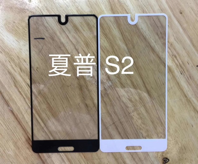 75 Pcs/Lot 2.5D Premium Tempered Glass for Sharp Aquos S2 Full Coverage Screen Protector Protective Film for Sharp Aquos S2