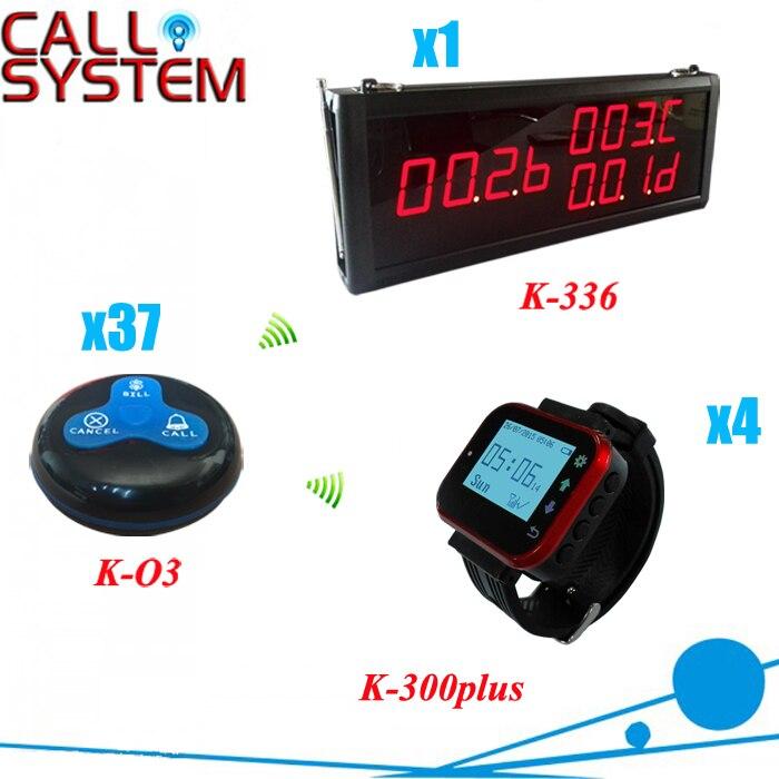 Téléavertisseurs de Restaurant pour que le client appelle les serveurs, avec 1 écran + 4 montres + 37 boutons