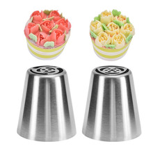 TTLIFE 2style Stainless Steel Rose Flower Nozzle Icing Piping Pastry Tips Cream Sugarcraft Cake Decorating Tool