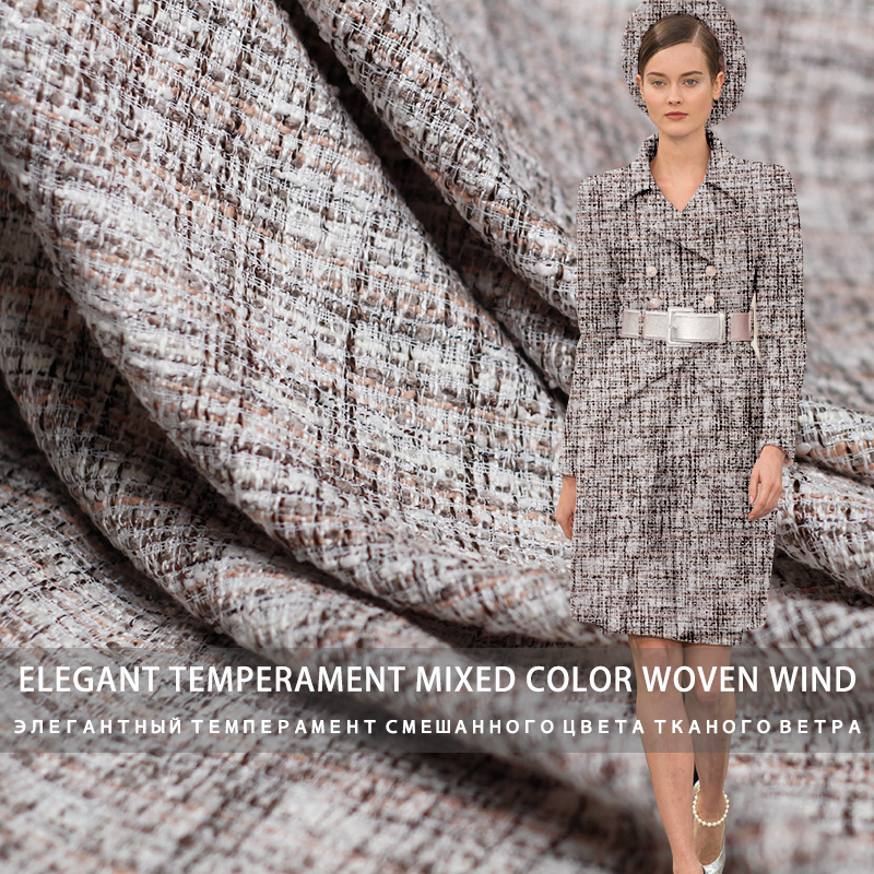 Pearlsilk 145cm width Chan s Style colour mixture tweed polyester and cotton autumn dress DIY clothes