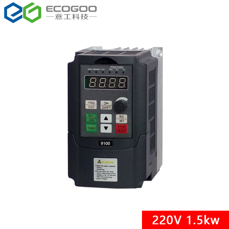 AC 220V Frequency Converter 1.5KW/2.2KW Variable Frequency Drive Converter VFD Speed Controller ConverterAC 220V Frequency Converter 1.5KW/2.2KW Variable Frequency Drive Converter VFD Speed Controller Converter