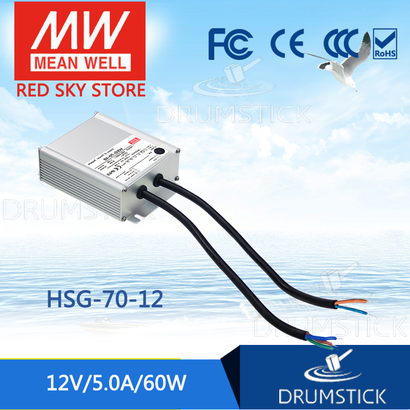Genuine MEAN WELL HSG-70-12 12V 5A meanwell HSG-70 12V 60W Single Output LED Driver Power Supply genuine mean well irm 60 12st 12v 5a meanwell irm 60 12v 60w screw terminal style
