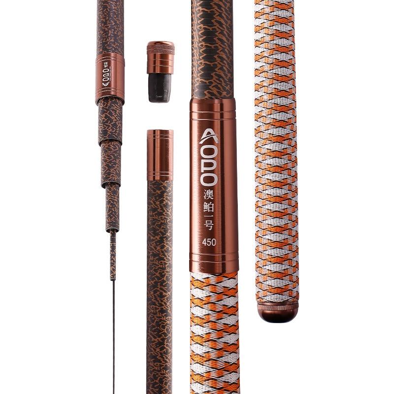 Fishing rod, carbon, hand fishing rod, fishing rod, fishing, fishing, squid, fishing rod, fishing rod, full set