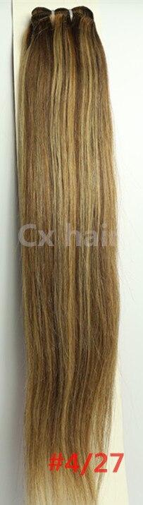 #4/27 161820222426283032 silk soft remy brazilian human hair extensions human hair weft weaving 100g/pcs