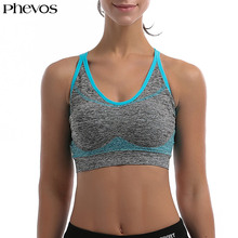Phevos Women Sexy Yoga Bra Running Sports Vest Gym Shockproof High Support Breathable Cotton Bras For Lady Activewear 1576