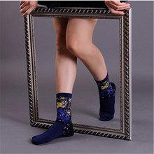 2016 New Arrival Van Gogh Paiting Mona Lisa Patterned Socks Fashion Painting Art Women Socks Hot Sale Cute Socks Funny Sock