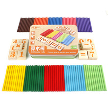 Math Toys Montessori Educational Wooden Toys for Children Baby Counting Stick Arithmetic Teaching Aid for Kids montessori children teaching children counting and stacking boards wooden math toys puzzle early education toys