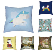 Elegant Unicorn Pattern Cushion Cover Polyester Peach Skin Cute Beautiful Rainbow Leaves Stars Colorful Style Pillow Decoration
