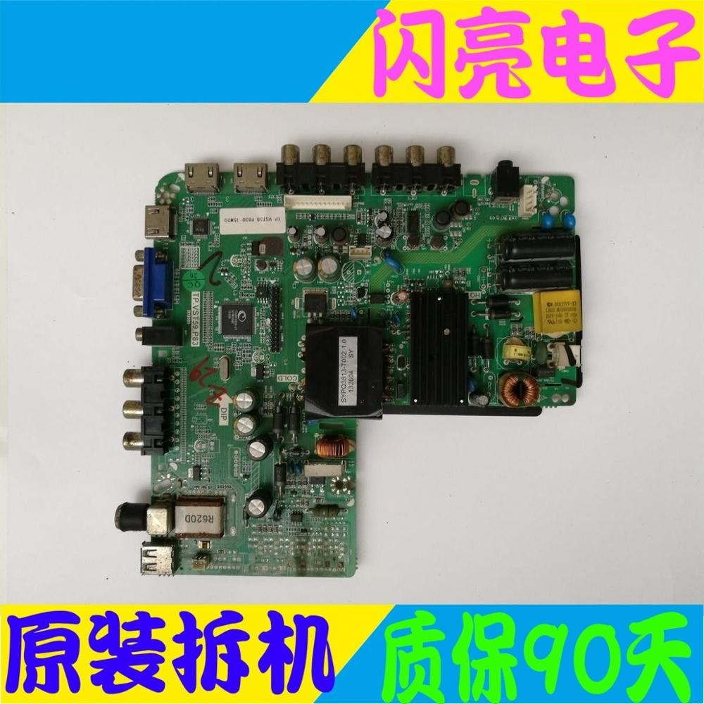 Audio & Video Replacement Parts Clever Main Board Circuit Logic Board Constant Current Board Led-39b500/39b501 Motherboard Tp.vst59.p83 With Dbms390lk01-c Screen Circuits