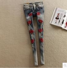 Новый 2015 хань губы женские джинсовые брюки осень и зима карандаш большой ярдов