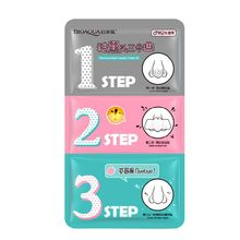 New Arrival Pig Nose Mask Remove Blackhead Acne Remover Clear Black Head 3 Step Kit Beauty Clean Face Care