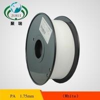 Free Shipping Milky Color 3d Printer Filament Nylon PA 1 75 3 00mm 1kg 2 2lb