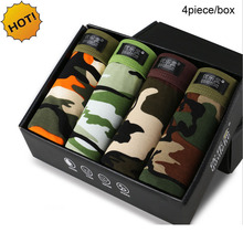 Underwear Men's 4Piece/Box Fashion