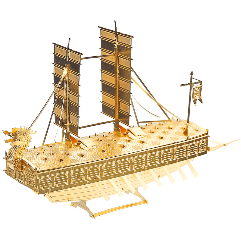 Piececool Korea Geobukseon Warship DIY 3D Metal Nano Puzzle Assemble Model Kits Laser Cut Jigsaw Simulation Dragon Boat Toys Gif