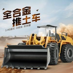 Image 2 - RBR/C HUINA 583 excavadora eléctrica de control remoto, vehículo de construcción en miniatura de aleación, tornillo de juguete