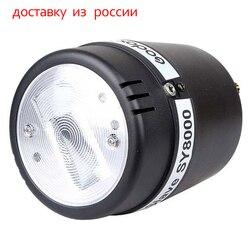 Godox SY8000 Photo Studio Strobe Light E27 Screw AC Slave Flash Strobe Bulb 220V 110V