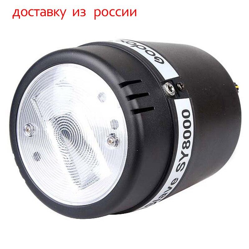 Godox SY8000 estudio fotográfico luz estroboscópica E27 tornillo AC Slave Flash Strobe bombilla 220 V 110 V