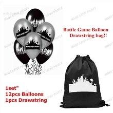 13 шт./лот Fortnight латексный воздушный шар надувной декорации с днем рождения крепостная ночь воздушный шар Globos мешок шнурок игрушки