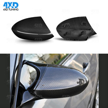 E90 M3 Dry Carbon Mirror Cover For BMW 1M E82 E92 E93 Side RearView Replacement 2008 2009 2010 2011 2012 2013